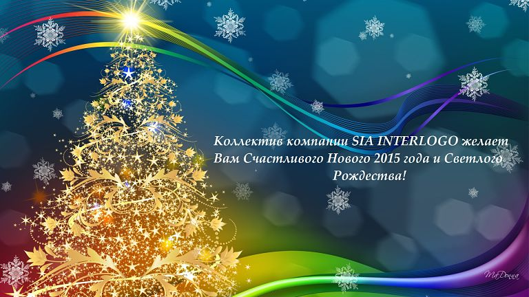 Merry-Christmas-Tree rus opt
